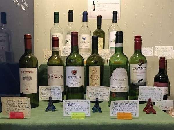 ワインはその時期の仕入れによって異なります。